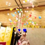 結婚披露宴で楽しい演出☆バルーンシャワー