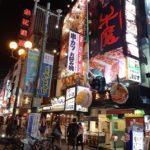 大阪仕入旅☆ど派手な街でタコ焼きや洋風おでんも堪能